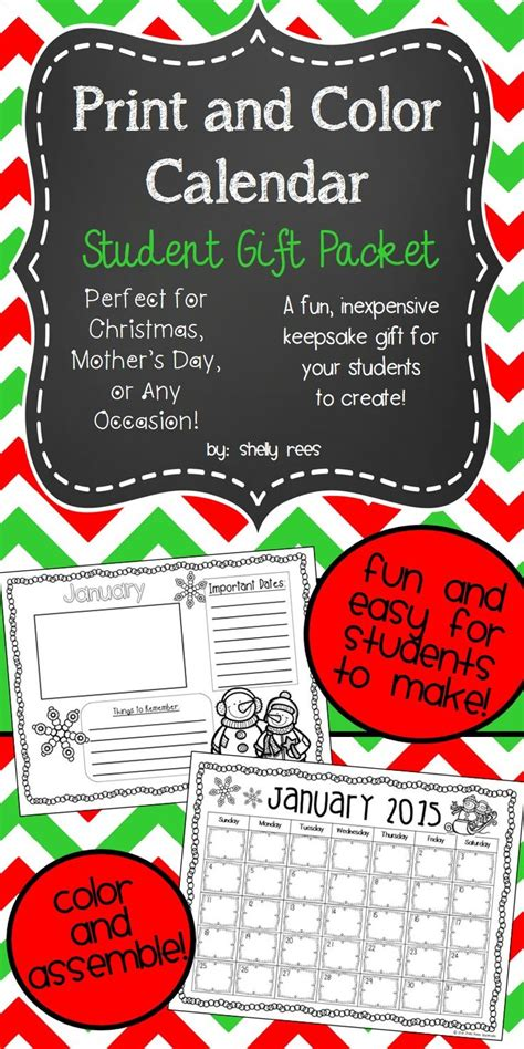 christmas gifts from pto to all students gift calendar packet print and color parents mothers and student