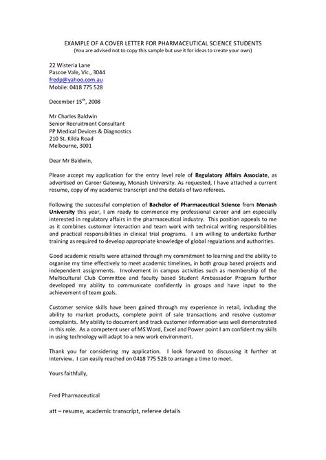 cover letter for faculty position computer science cover letter for faculty position computer science