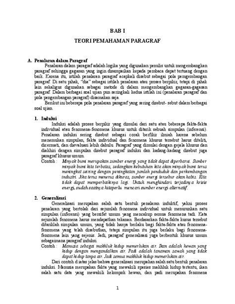 Contoh Paragraf Perbandingan Dan Pertentangan Dua