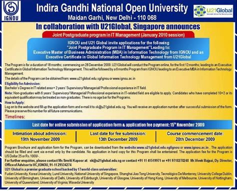 Distance Mba In Pune Ignou by Indira Gandhi National Open Ignou