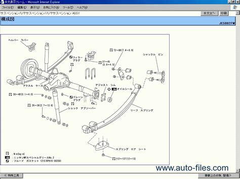 nissan presage u31 repair manuals wiring