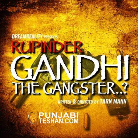 biography rupinder gandhi rupinder gandhi the gangster to release on 11 september