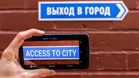 translate  language  phone camera youtube