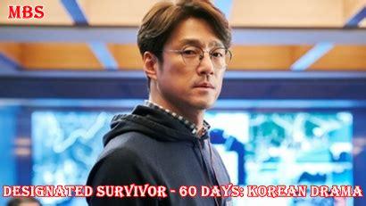 designated survivor  days synopsis  cast korean