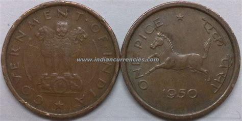 10 Gram Silver Coin Price In Delhi Today - india coin price check out india coin price