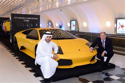Lamborghini Shop World For Abu Dhabi International As Lamborghini Pop