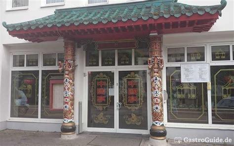 china restaurant pavillon das essen war lecker und der service war gut das buffet