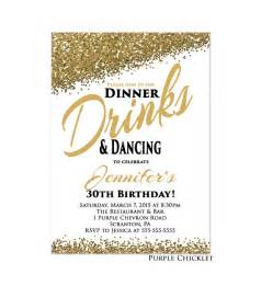birthday dinner invitation wording wblqual com