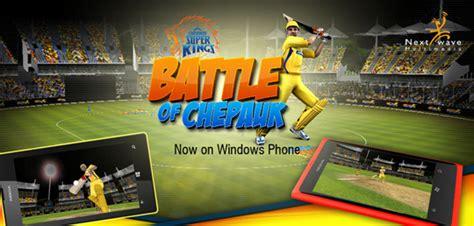 battle of chepauk now live on windows phone store