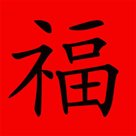 new year symbols list leung adventure in new year the year of