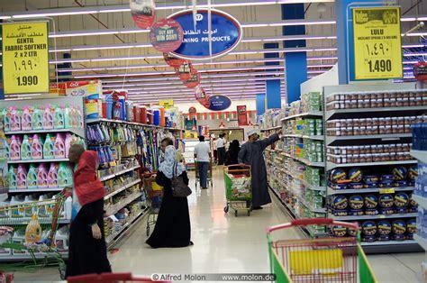 lulu shopping lulu hypermarket photo shopping malls muscat oman added image om51435