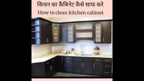 How To Clean Kitchen Cabinets by How To Clean Mica Kitchen Cabinets Cabinets Matttroy