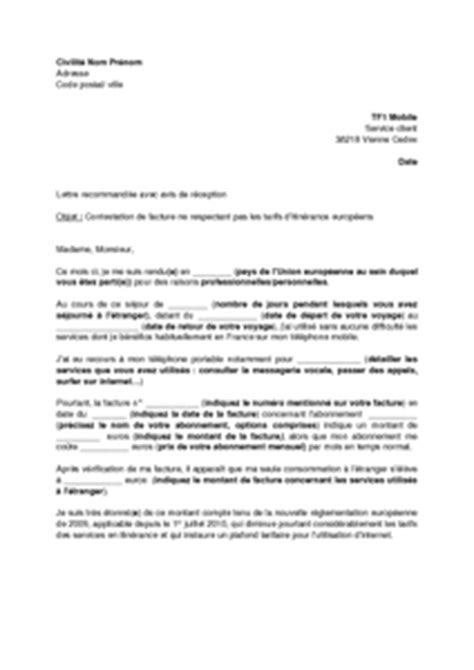 Lettre De Contestation Assurance Mobile t 233 l 233 charger cette lettre de motivation gratuitement au format jpg pictures to pin on