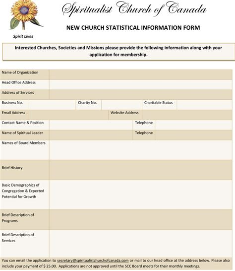 sle church membership form template excel templates