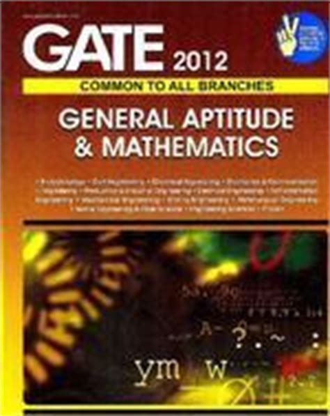 reference books for gate ece best books to prepare for gate for ece