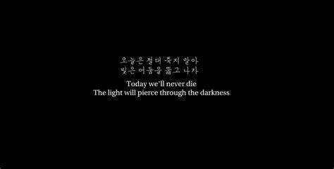 bts not today lyrics korean lyrics