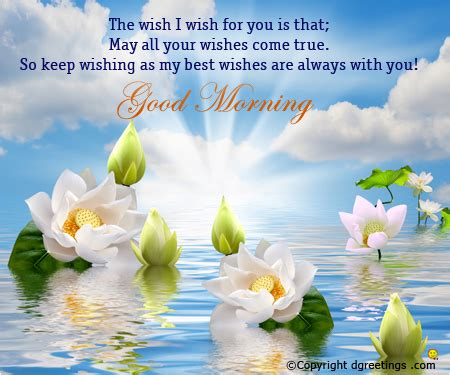 my best wishes may all your wishes come true morning cards