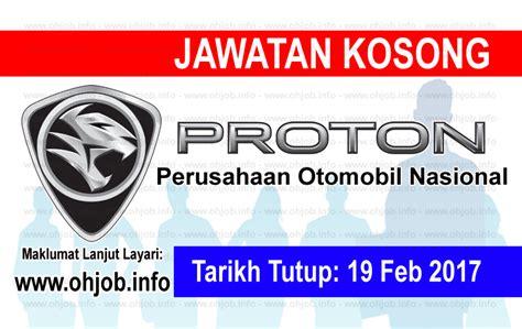design engineer job vacancy selangor job vacancy at perusahaan otomobil nasional proton