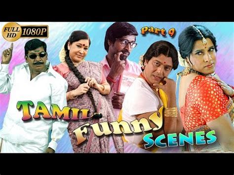 film comedy hd video tamil movie funny scenes part 9 latest tamil mix