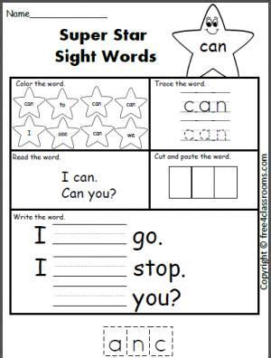 Free Printable Kindergarten Sight Word Worksheets by Free Sight Word Worksheet Can Great Sight