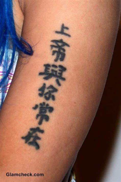 tattoo body meaning nicki minaj arm tattoo and its meaning tattoos
