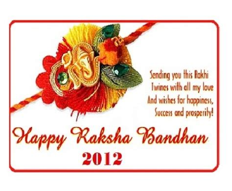 Raksha Bandhan Cards Printable Free quotes letters and poems coloring pages part 3