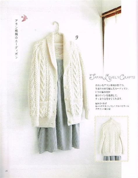 knitting pattern japanese style 76 best japanese knitting patterns and books images on