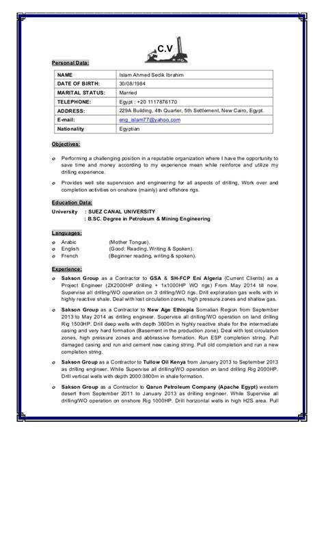 Cover Letter For Quran Islam Abozaid Cv Cover Letter Algeria