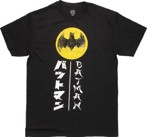 Tshirt Kaos Batman Logo Japan batman japanese writing logo t shirt