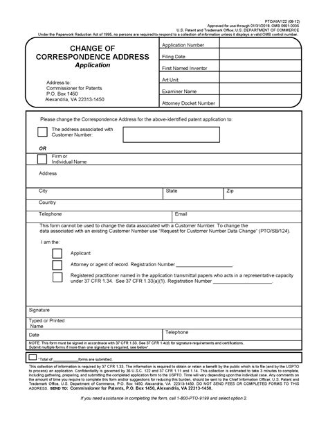 provisional patent application template provisional patent