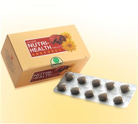 Jia Hor Lingzhi jia hor nutri health tablets reishi supplies