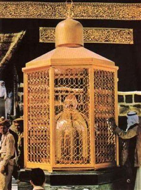 Nabi Ismail A S halim ahmad makam nabi ismail a s