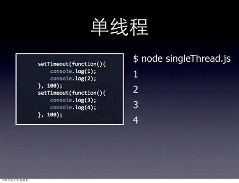 module pattern node js javascript amd module phpsourcecode net