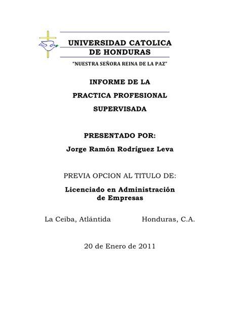 imagenes de caratulas para los informes universidad catolica portada