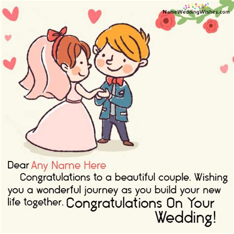 Wedding Congratulations With Name by Congratulations On Marriage Image With Name