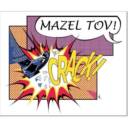 Wedding Congratulations In Yiddish by Mazel Tov Pop Decor