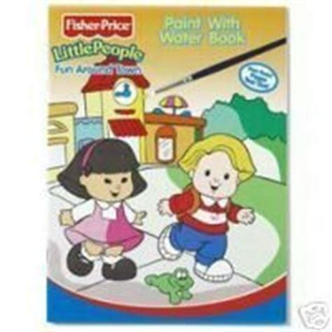 fisher price paint with water book around town toys