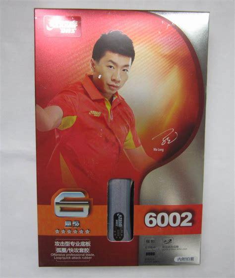 Diskon Bat Ping Pong Tenis Meja Dhs 6002 Free Tas popular ping ping buy cheap ping ping lots from china ping ping suppliers on aliexpress