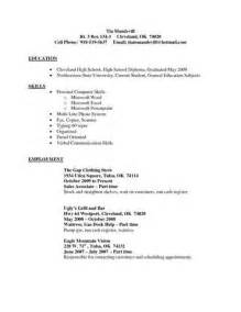 sample resume retail sales consultant - Sample Resume For Retail Sales