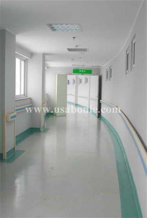 Bnie vinyl floor in hospital   composite floor   Bonie