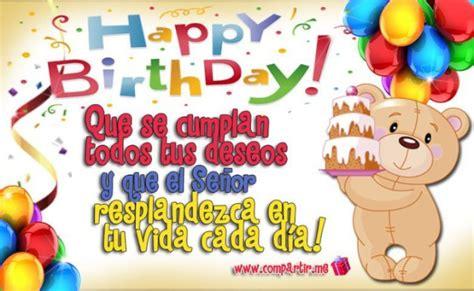 imagenes feliz cumpleaños madrina feliz cumplea 241 os dilan hijito de nuestra madrina diana