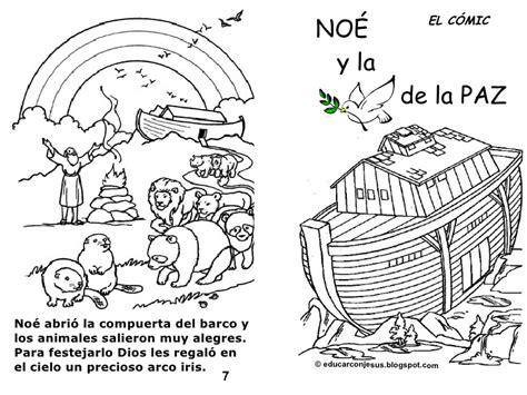 actividades para ninos del arca de noe actividades del arca de noe para ni 241 os imagui