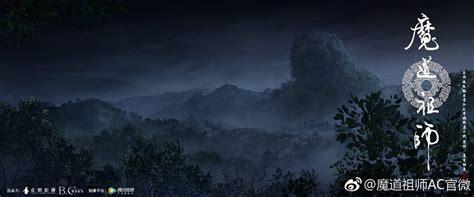 burial mounds grandmaster  demonic cultivation founder  diabolism wiki fandom powered