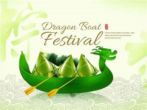 dragon boat festival wishes dragon boat festival e cards dragon boat festival