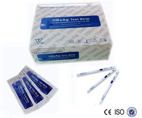 hbsag test hbsag test hepatitis b surface antigen test