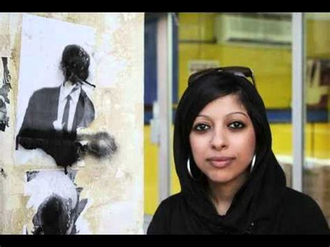 New Zainab By Al Arabian a bahraini activist s message from prison the new york times
