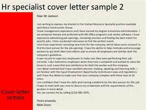 Photo Specialist Cover Letter by Hr Specialist Cover Letter