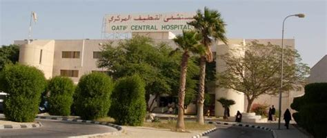 Mofa Dammam by Qatif Central Hospital
