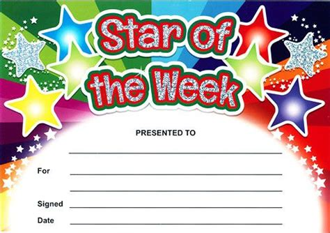 printable star of the week form star of the week rainbow certificates sparkling