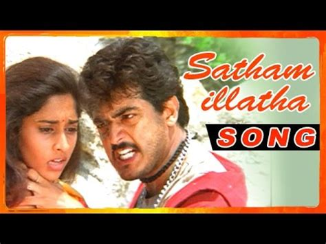 crawling back to you mp3 song download download amarkalam tamil movie songs satham illatha song